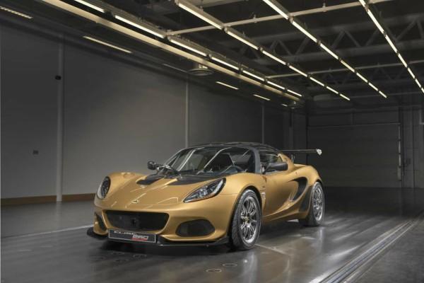 Lotus proslavlja 70 godina kako najbolje ume