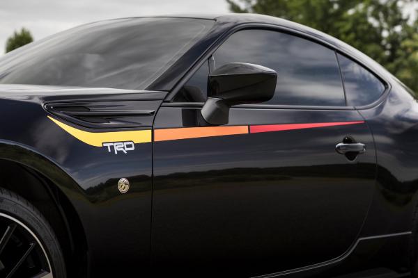 Novo specijalno izdanje Toyota 86 TRD sportskih modela
