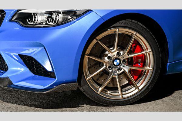 Evo kako će izgledati novi BMW M2 CS