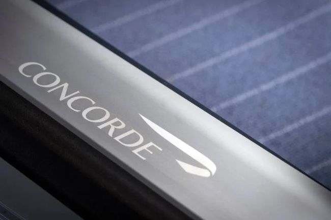 Aston Martin DBS Superleggera Concorde izašao iz fabrike