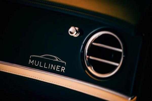 2022 Bentley Flying Spur Mulliner - Luksuz koji pomera granice