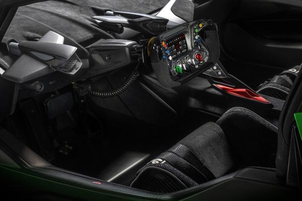 Lamborghini predstavlja retku liniju specijalnih trkačkih modela